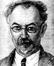 Алекса́ндр Матве́евич Пешко́вский
